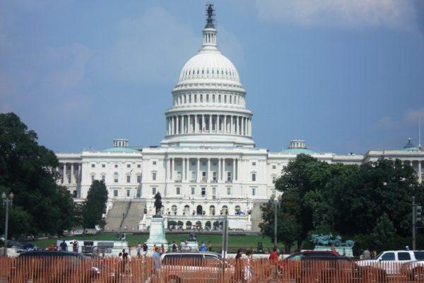 CAPITOL_BUILDING_DC